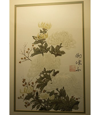 Japanese Sumi Painting